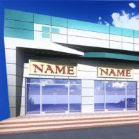 Retail Strip Centre Mortgage