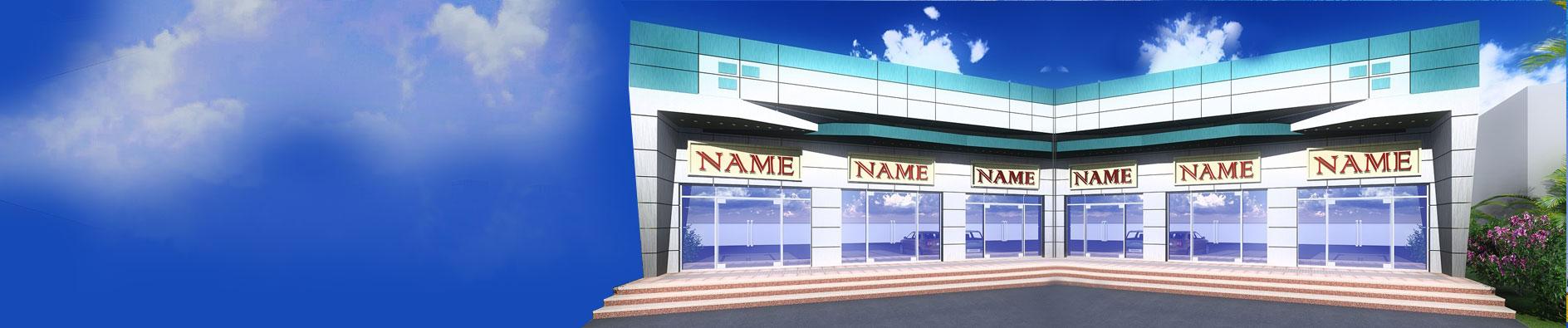 banner-retail-strip-centre-mortgage